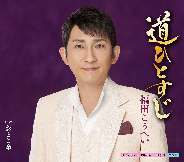 KAYO-ENKAニューリリース