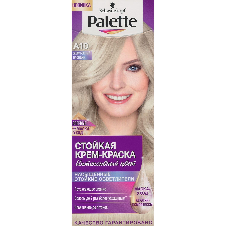 Amazon Palette Intensive Color Creme C10 Arctic Silver Blond