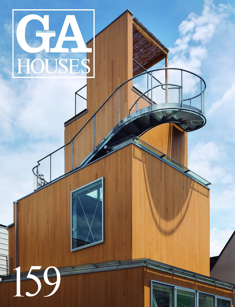 ga houses 159 本 通販 amazon