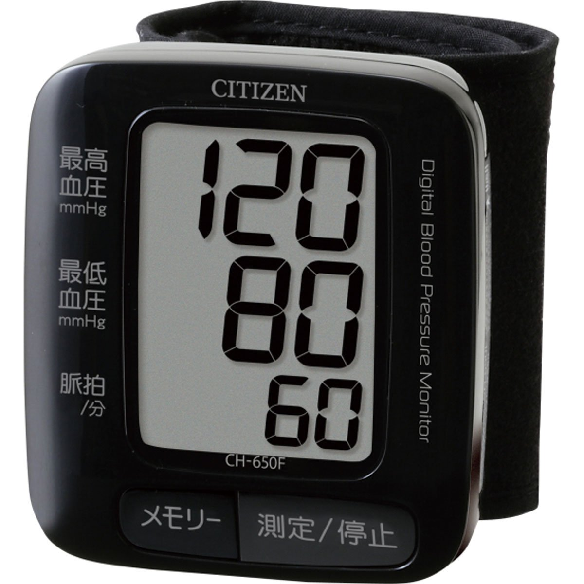 シチズン電子血圧計 手首式 CH-650F ブラック B007M85OAO ×3個セット B007M85OAO, チュウルイムラ:1a602bf6 --- dqfansurvey.online