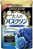 大人のバスクリン 神秘の青いバラの香り 600g入浴剤