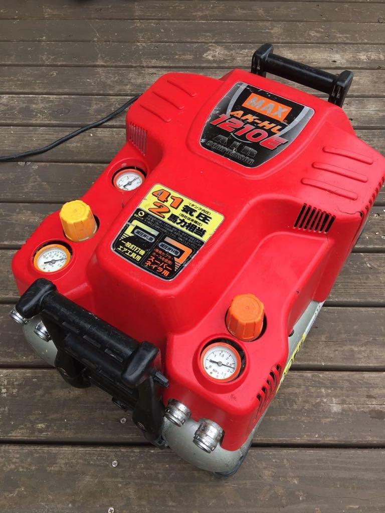 MAX 高圧コンプレッサ AK-HL1210E B07D6M4BZZ