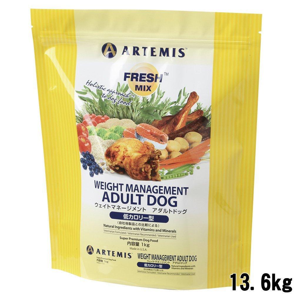 Artemis 133062 Fresh Mix Weight Management Pet Food, 30-Pound