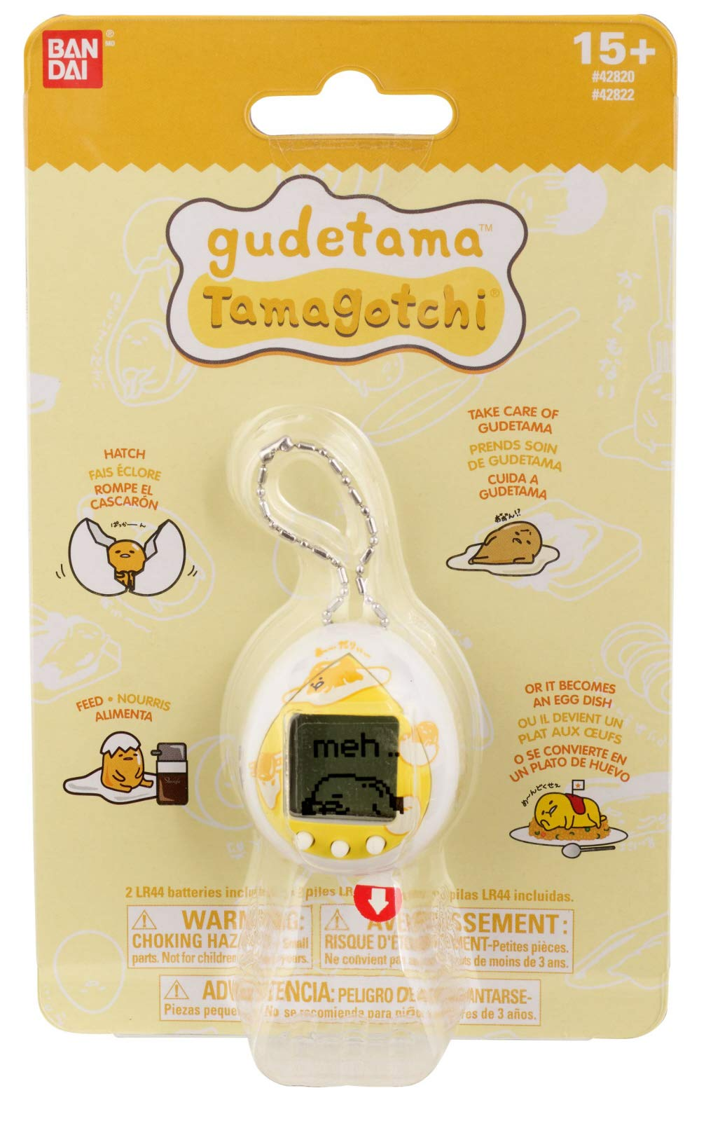 Tamagotchi Gudetama White with Many Gudetamas by Tamagotchi (Image #2)