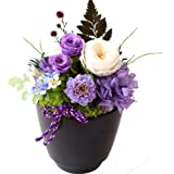 Azurosa(アズローザ) プリザーブドフラワー ギフト 枯れない花 バラ オールドローズ ダリア アジサイ 和風 陶器 アレンジ