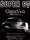 SUPER GT FILE - スーパーGT ファイル - Ver.7 (auto sport 特別編集 サンエイムック)