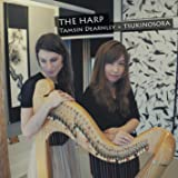 THE HARP Tamsin Dearnley × TSUKINOSORA
