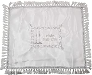 """White Satin Challah Cover Shabbat Floral Embroidery Silver Fringes Art Judaica Gift 20"""" x 17"""""""