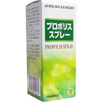 Amazon com: Japan Health and Beauty - Propolis spray 20ml
