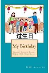My Birthday: Graded Chinese Reader: HSK 2 (300-Word Level) Kindle Edition