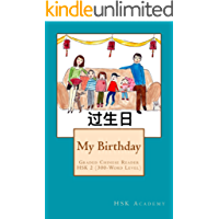 My Birthday: Graded Chinese Reader: HSK 2 (300-Word Level)