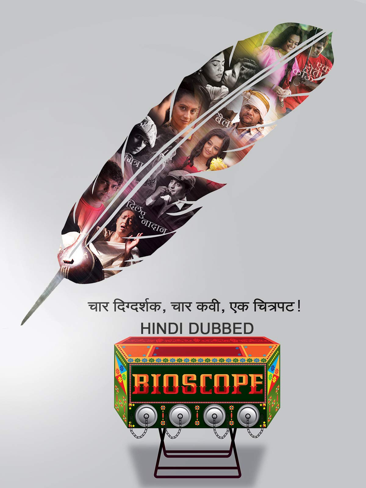 Bioscope (Hindi Dubbed)