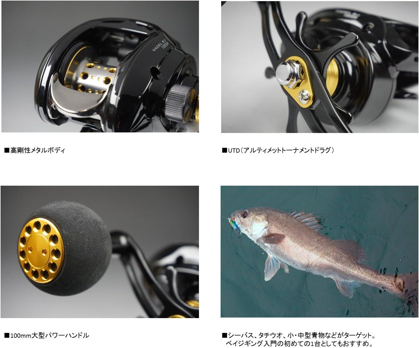 Baitcasting Reel From Japan Daiwa Vadel BJ 100 SHL Left handle