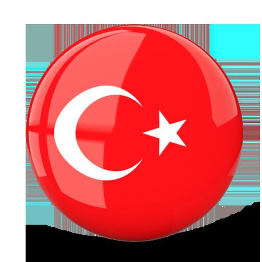 TURKEY (Sons Turkey)