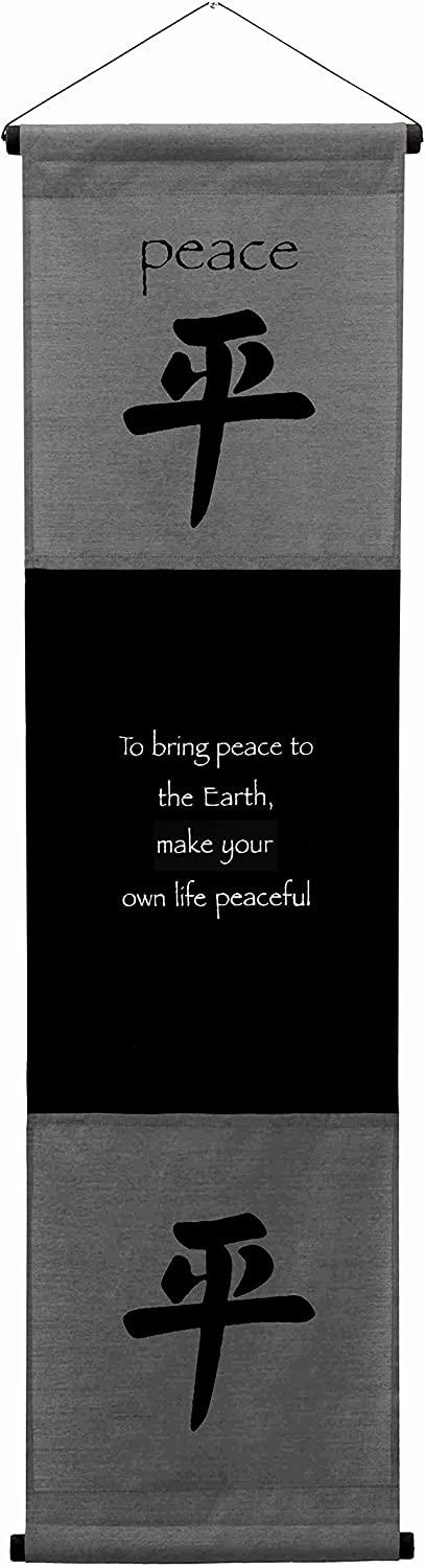 G6 Collection Inspirational Wall Decor Peace Banner Large, Inspiring Quote Wall Hanging Scroll, Affirmation Motivational Uplifting Message Art Decoration, Thought Saying Tapestry Peace (Gray)