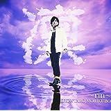 凛~rin~(DVD付)
