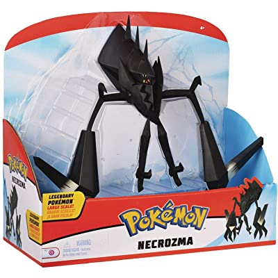 Pokemon 12 Inch Scale Articulated Action Figure - Legendary Necrozma: Toys & Games