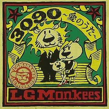 Amazon | 3090~愛のうた~ | LGMo...