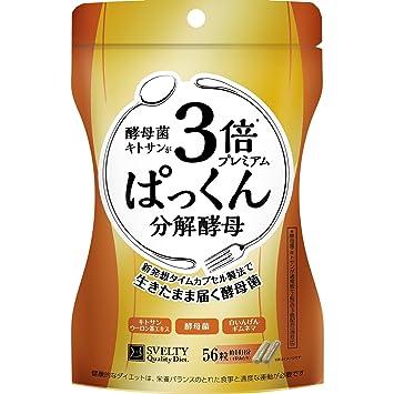 Amazon   スベルティ 3倍 ぱっく...