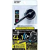 カシムラ Bluetooth 4.1 フレキイヤホンマイク BL-29