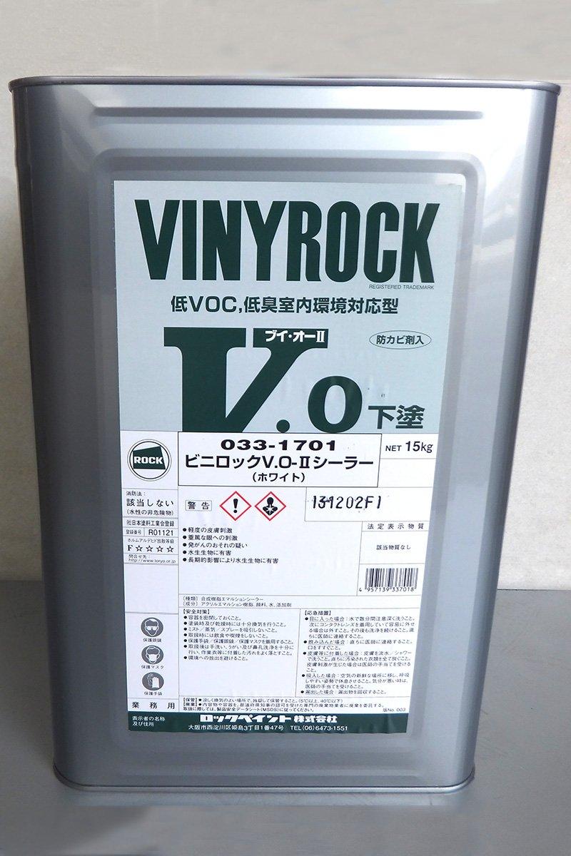 ビニロックV.O-2シーラー(ホワイト)15Kg B00W8RI79O