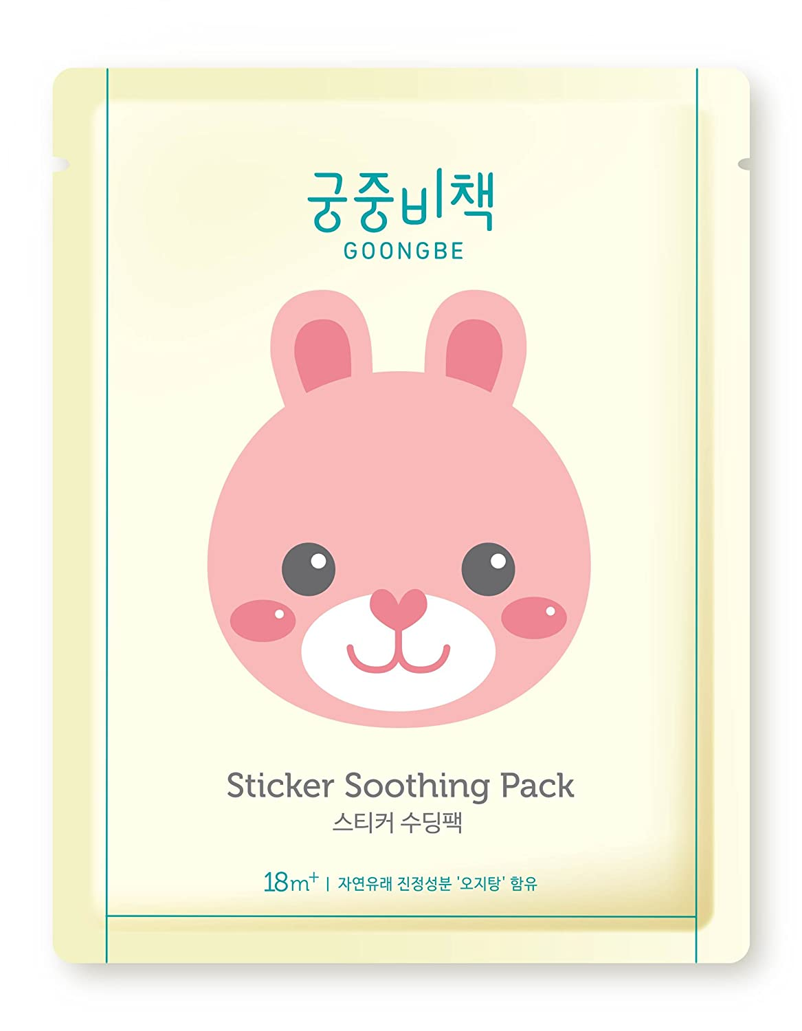 Sticker Soothing Pack - Goongjoong Bichaek / Goongbe / Mint Bebe Premium Luxury Baby Goods Natural & Plant-Derived Ingredients Korean Skincare Baby Products 궁중비책 궁비