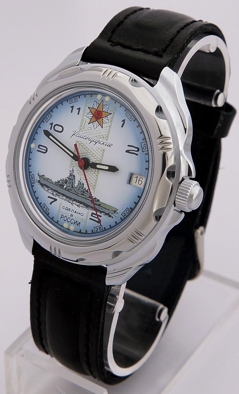 Vostok KOMANDIRSKIE 211428/2414 a las fuerzas especiales de la marina militar ruso reloj blanco: Vostok: Amazon.es: Relojes