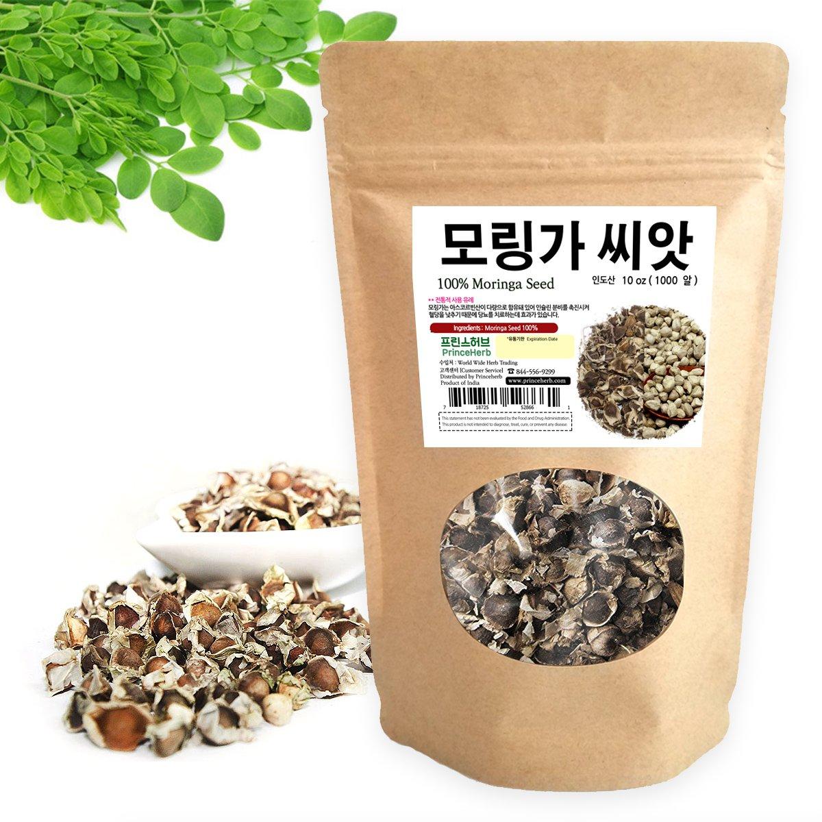 Amazon.com: [] Hierbas Medicinales Orgánica Moringa semillas ...