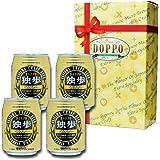 地ビール 独歩 ピルスナー缶 4本セット (クール配送)