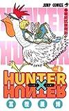 HUNTER X HUNTER 4 (ジャンプコミックス)