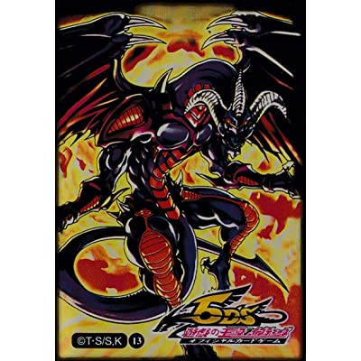 (100) Yu-Gi-Oh Red Dragon Archfiend Card Sleeves 100Pieces 6390mm: Toys & Games