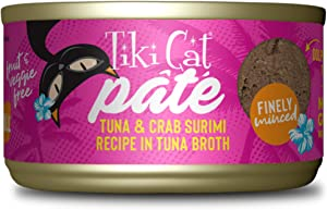 Tiki Cat Tiki Cat Grill Pate Canned Wet Food - High Protein and Grain Free - Fish and Seafood Recipes in Broth 2.8 oz. Cans 12 Pack