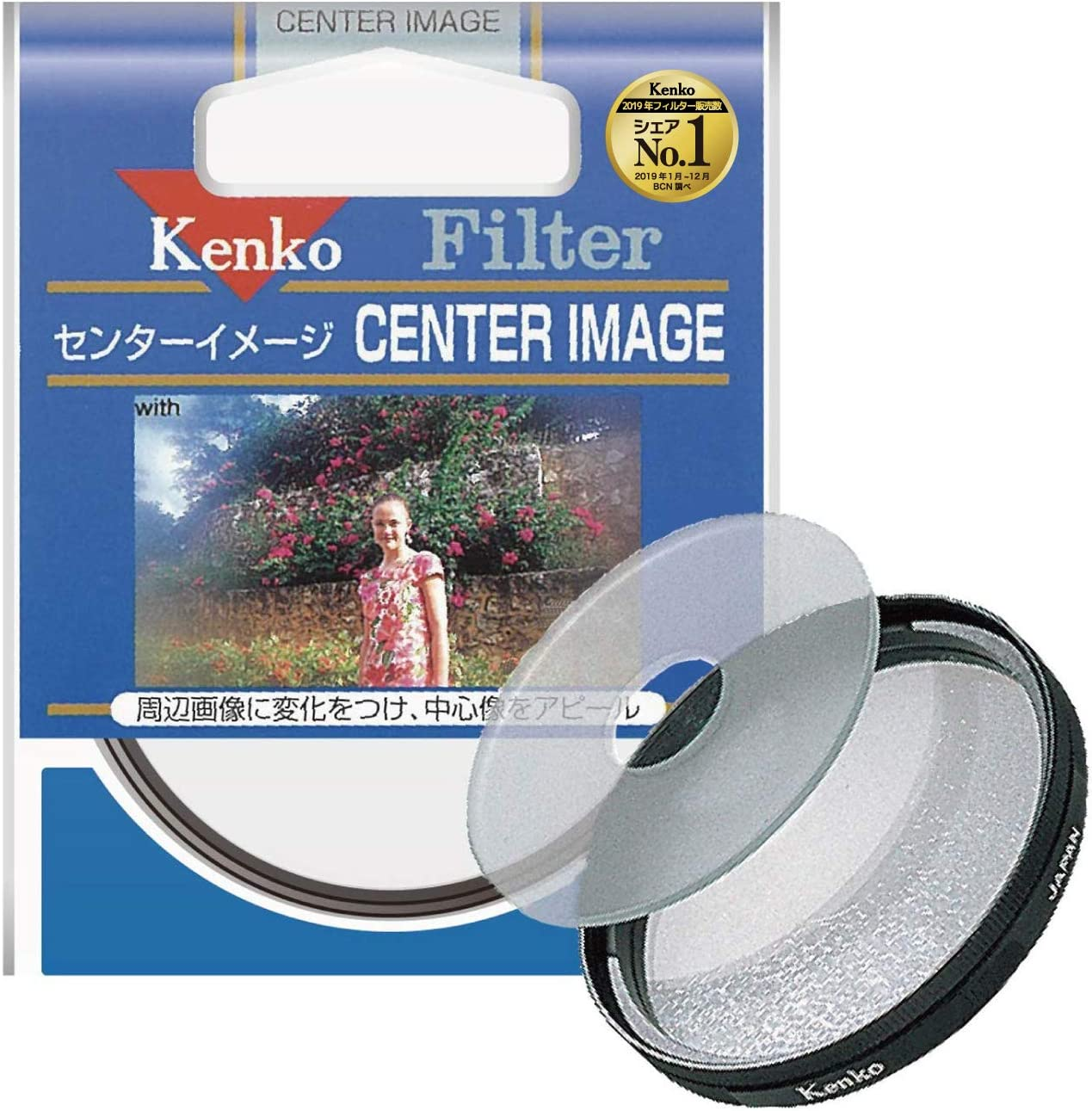 Kenko 55mm Foggy Type-A Camera Lens Filters