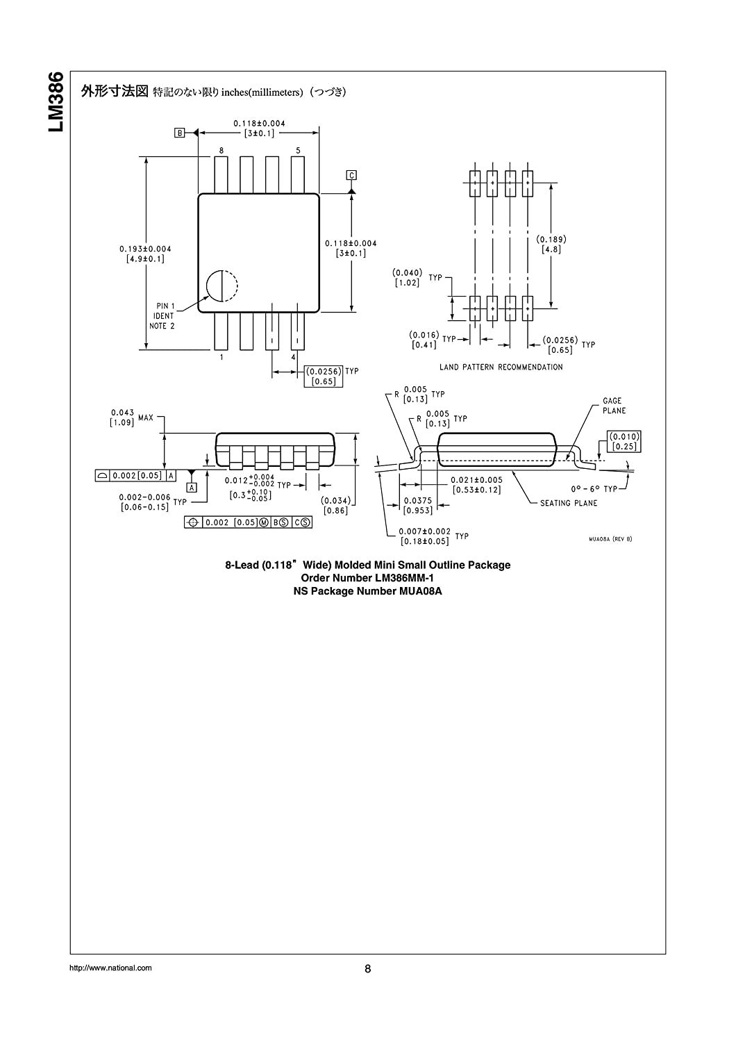 National Semiconductor Lm386n 1 Lm386 Low Power Audio 12w Amplifier Circuit Using 741 Op Amp Diagram Ic Pack Of 10 Home Theater