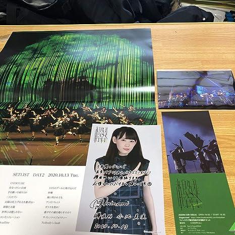 坂 チケット ライブ 欅 ラスト 櫻坂46はいつから?欅坂46解散の原因(理由)や解散ライブも紹介!