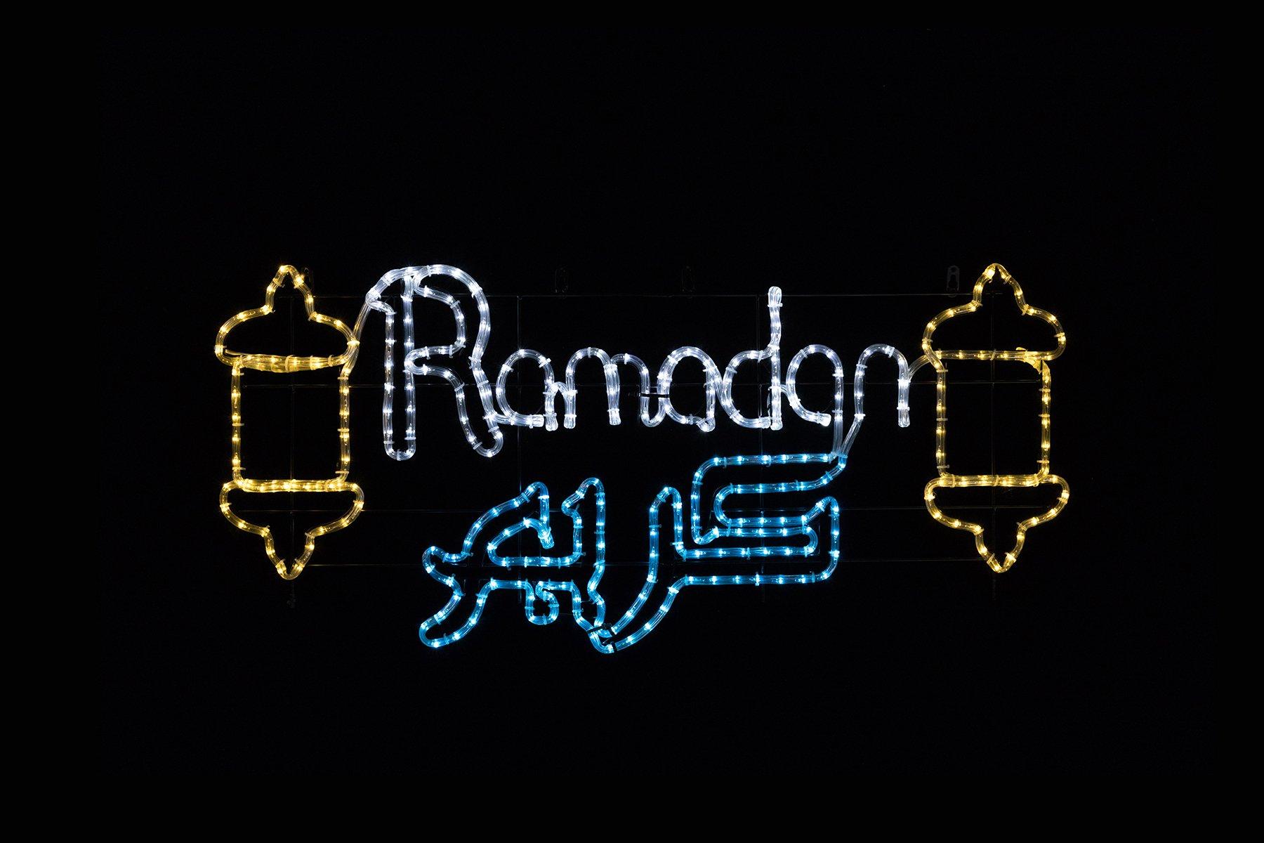 Ramadan Kareem lawn sign