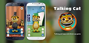 Talking Cat by Balkanboy Media