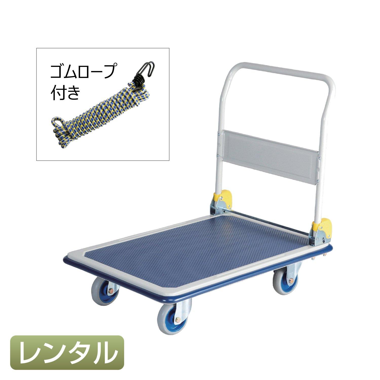 [BBQ器材レンタル利用チケット]台車(ロープ付き)