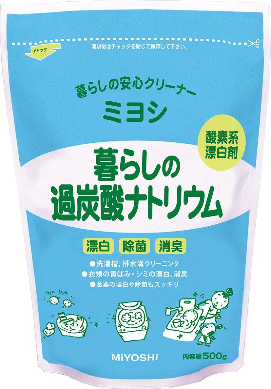 ミヨシ石鹸 暮らしの過炭酸ナトリウム