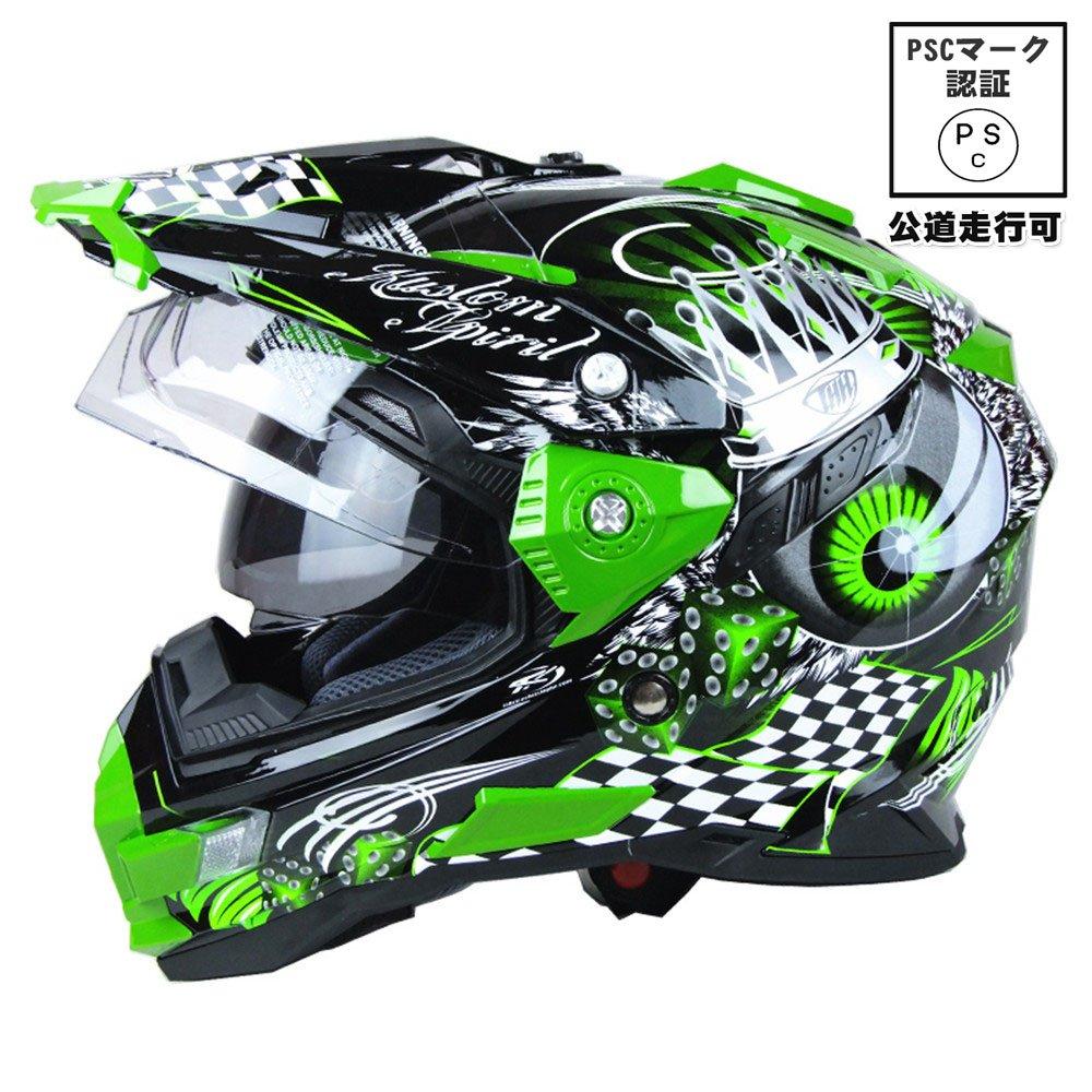 THH TX27 2018新作オフロードヘルメット 多機能 バイクフルフェイスヘルメット バイザー内蔵シールド付き オートバイ 多色全8色 人気商品「PSCマーク付き」輸入品   (カラー4, M(頭囲適当56-57cm)) B07FZ5FYBS M(頭囲適当56-57cm) カラー4 カラー4 M(頭囲適当56-57cm)
