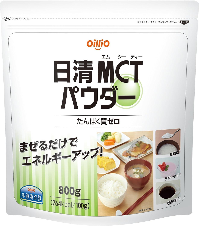 日清オイリオ MCTパウダー 800g ×3セット B01LXQKHSR
