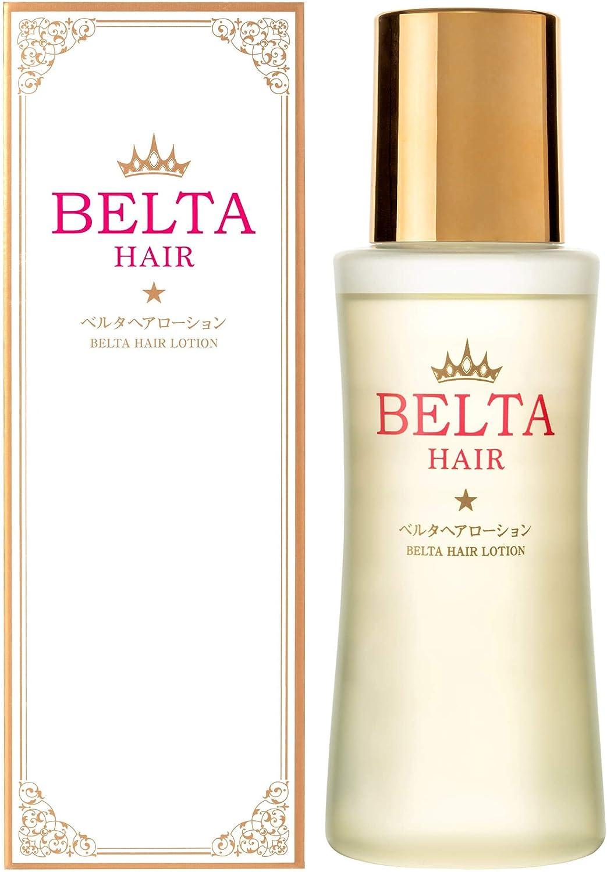 育毛剤 女性用 薬用 BELTA ヘアローショ