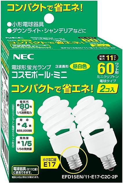 Amazon Nec 電球形蛍光灯 コスモボール ミニ 60w E17 昼白色 2個入 Efd15en 11 E17 C2c 2p Necライティング 電球形蛍光灯