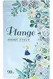 プラセンタ サプリ Plange(プランジュ)おすすめ プラセンタ効果を実感するため1袋234,000㎎(原液換算)と全8種類の人気高級美容成分配合 プロテオグリカン コラーゲン ヒアルロン酸 ビタミンE