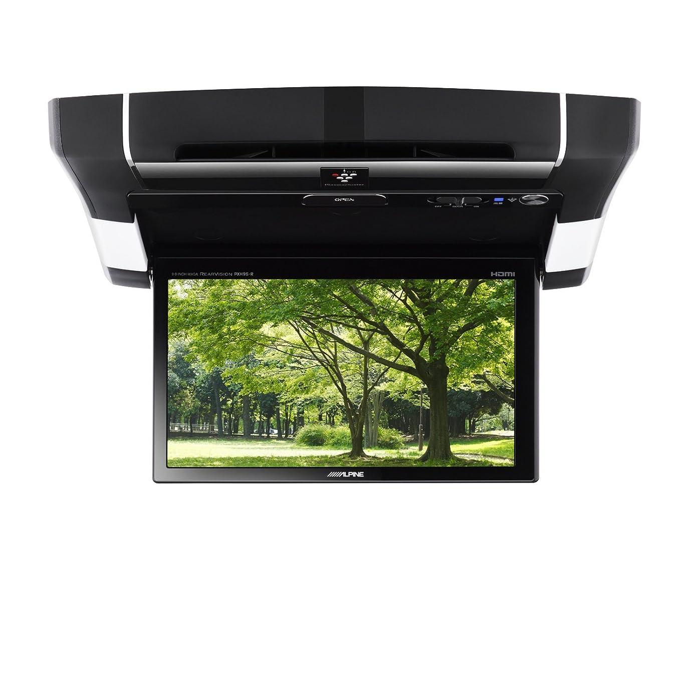 ご予約とティーム特別にALPINE(アルパイン) プラズマクラスター技術搭載 12.8型LED WXGAリアビジョン HDMI入力付き PXH12X-R-B