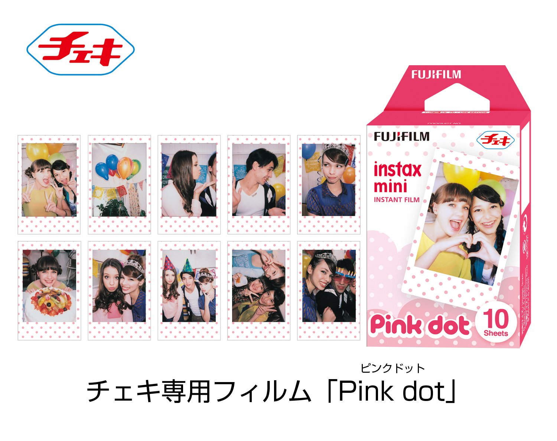 10 unidades Fujifilm Instax Mini color estilo Pel/ícula fotogr/áfica