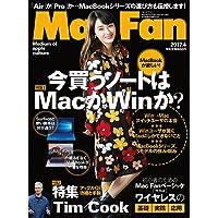 Mac Fan 2017年4月号