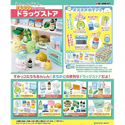 Re-Ment Miniature Japan Sumikko Gurashi Pharmacy Drug Store Full Set 8 Packs: Home & Kitchen