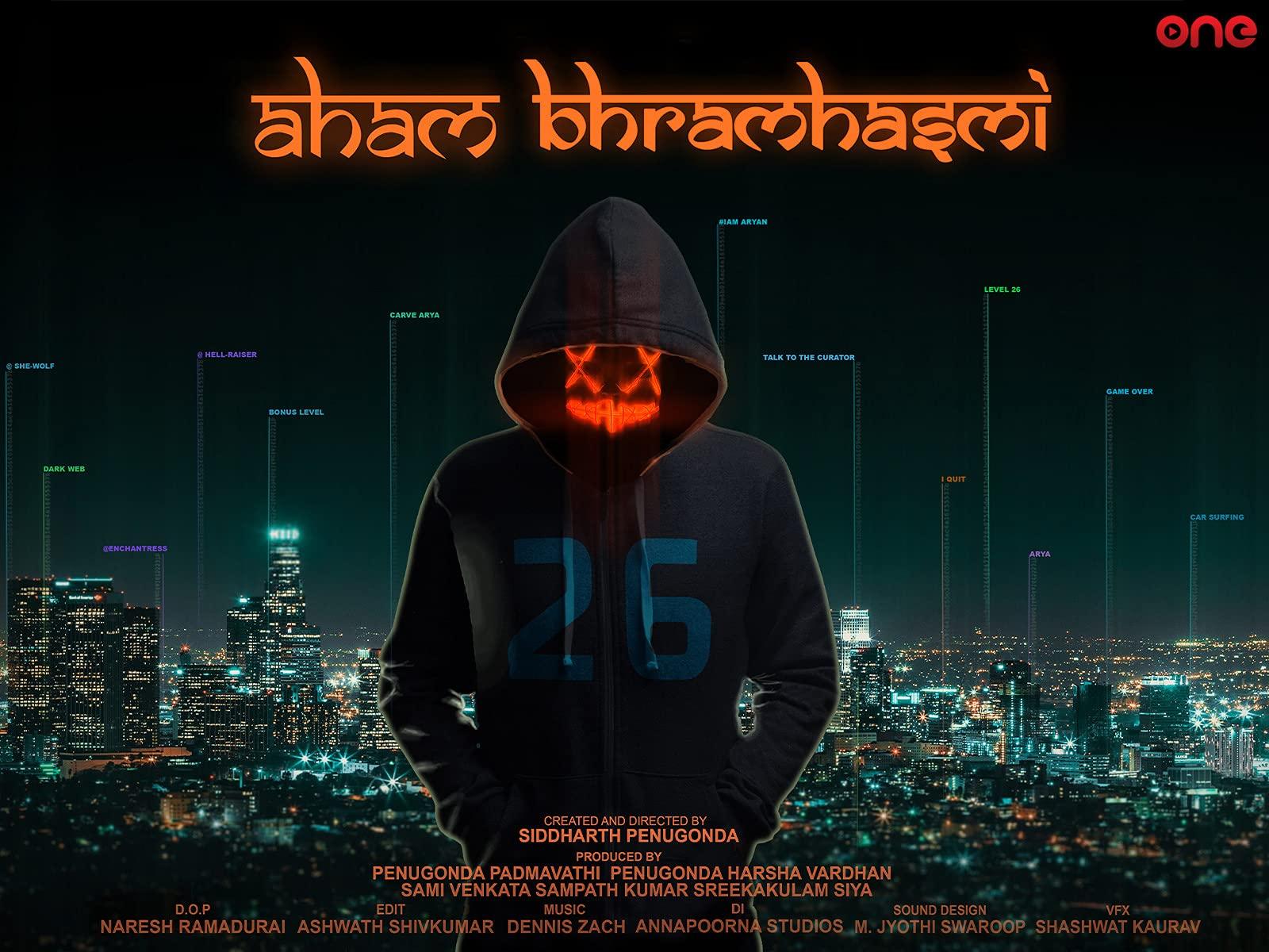 Aham Bhramhasmi on Amazon Prime Video UK