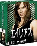 エイリアス シーズン5<ファイナル> コンパクト BOX [DVD]